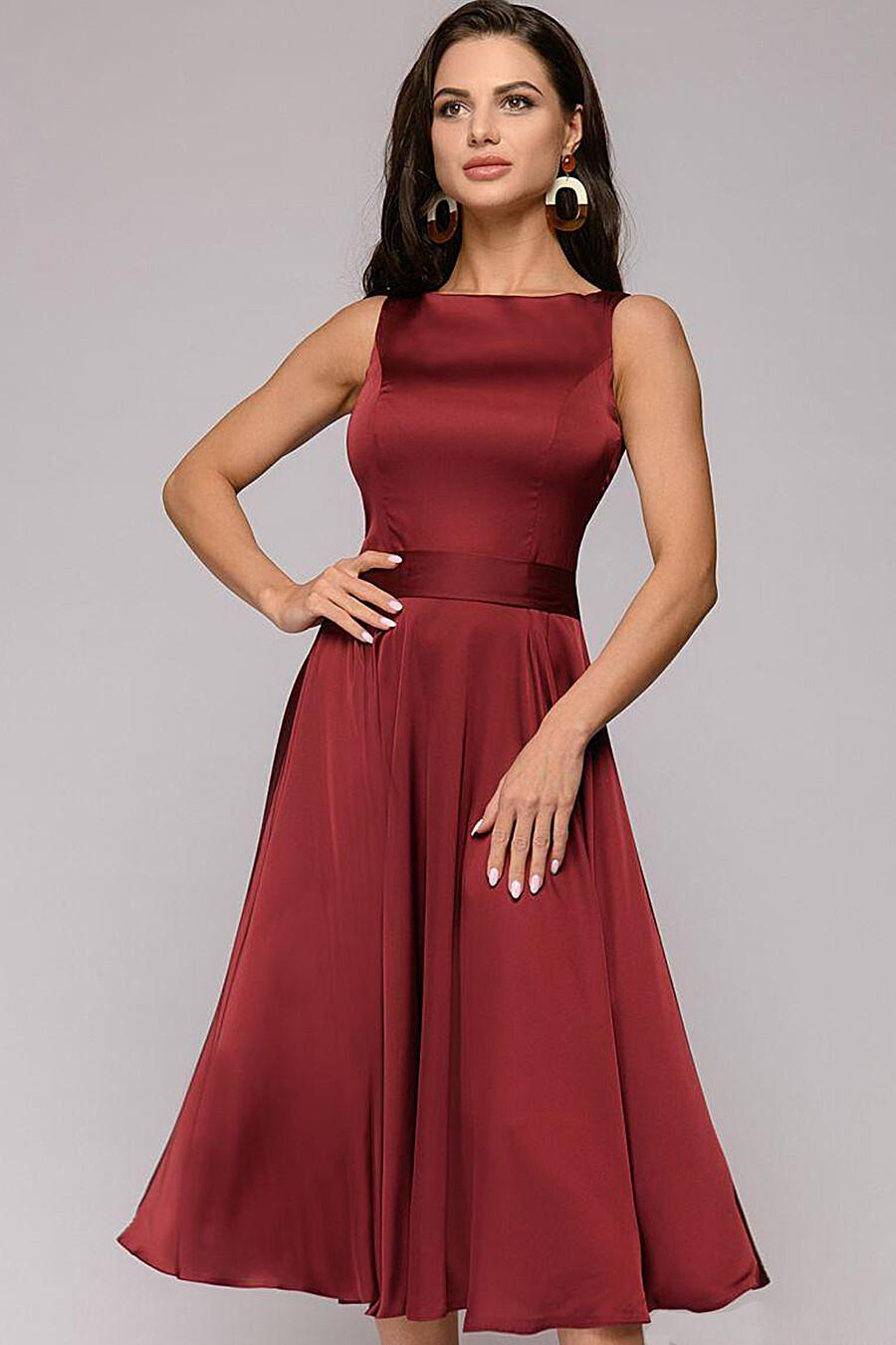 Платье 1001 DRESS (130691), купить в Optmoyo.ru