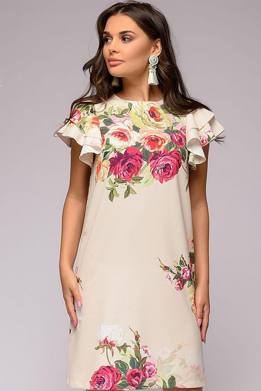 Платье 1001 DRESS (130699), купить в Optmoyo.ru