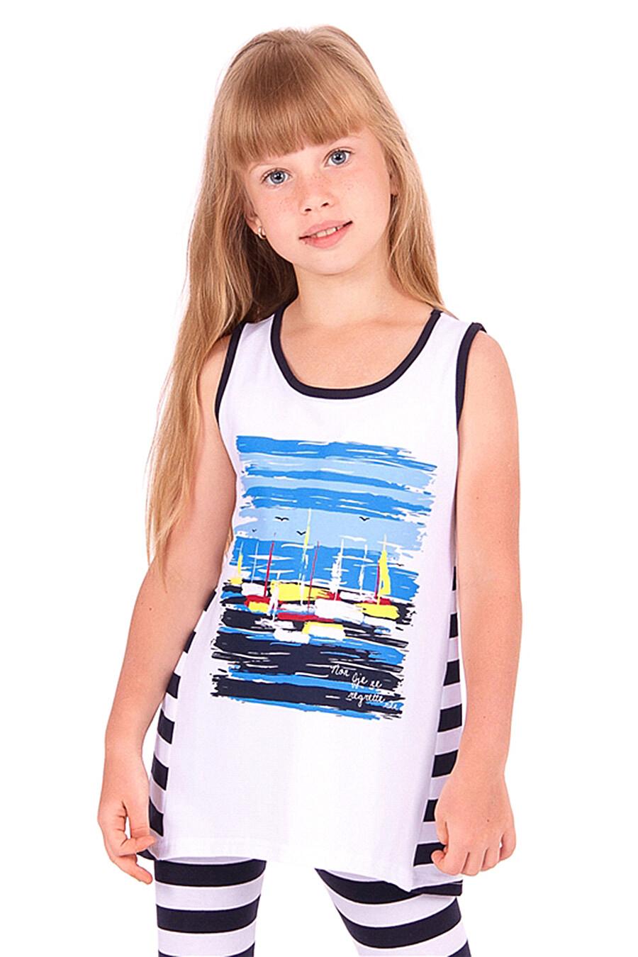 Джемпер для девочек Archi 130747 купить оптом от производителя. Совместная покупка детской одежды в OptMoyo