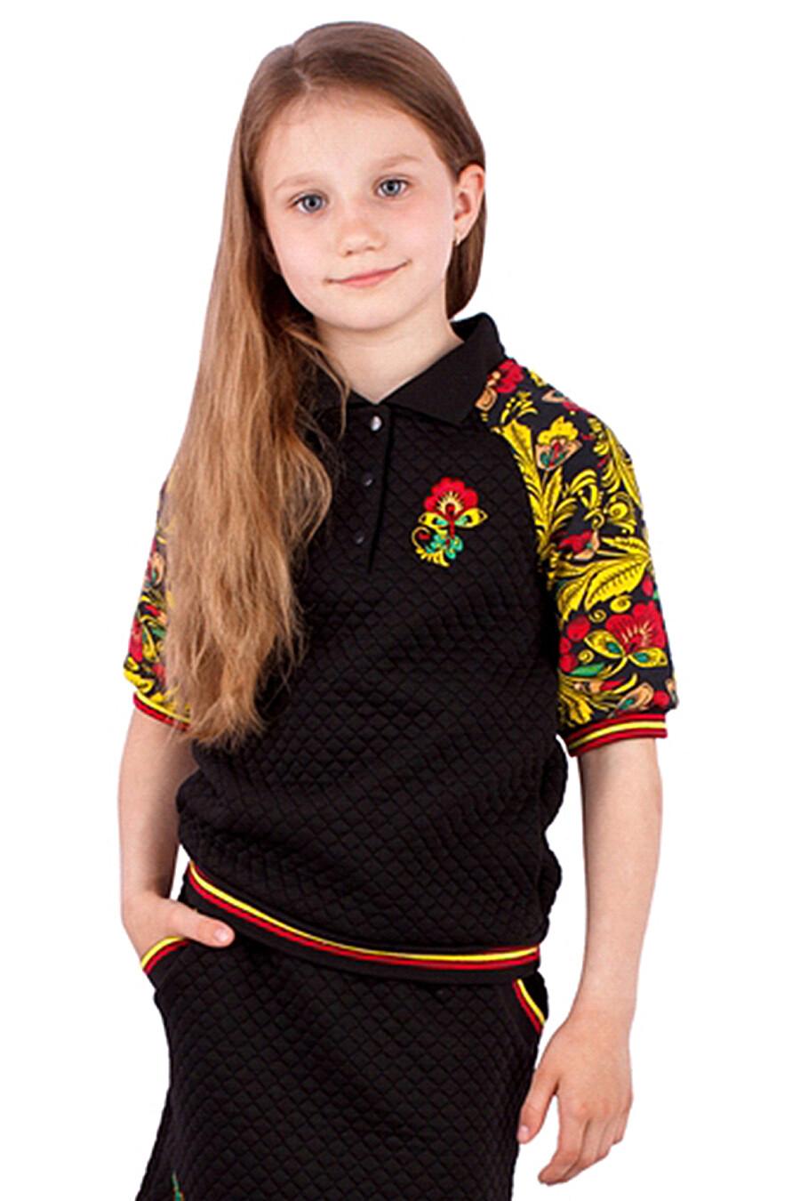 Джемпер для девочек Archi 130768 купить оптом от производителя. Совместная покупка детской одежды в OptMoyo