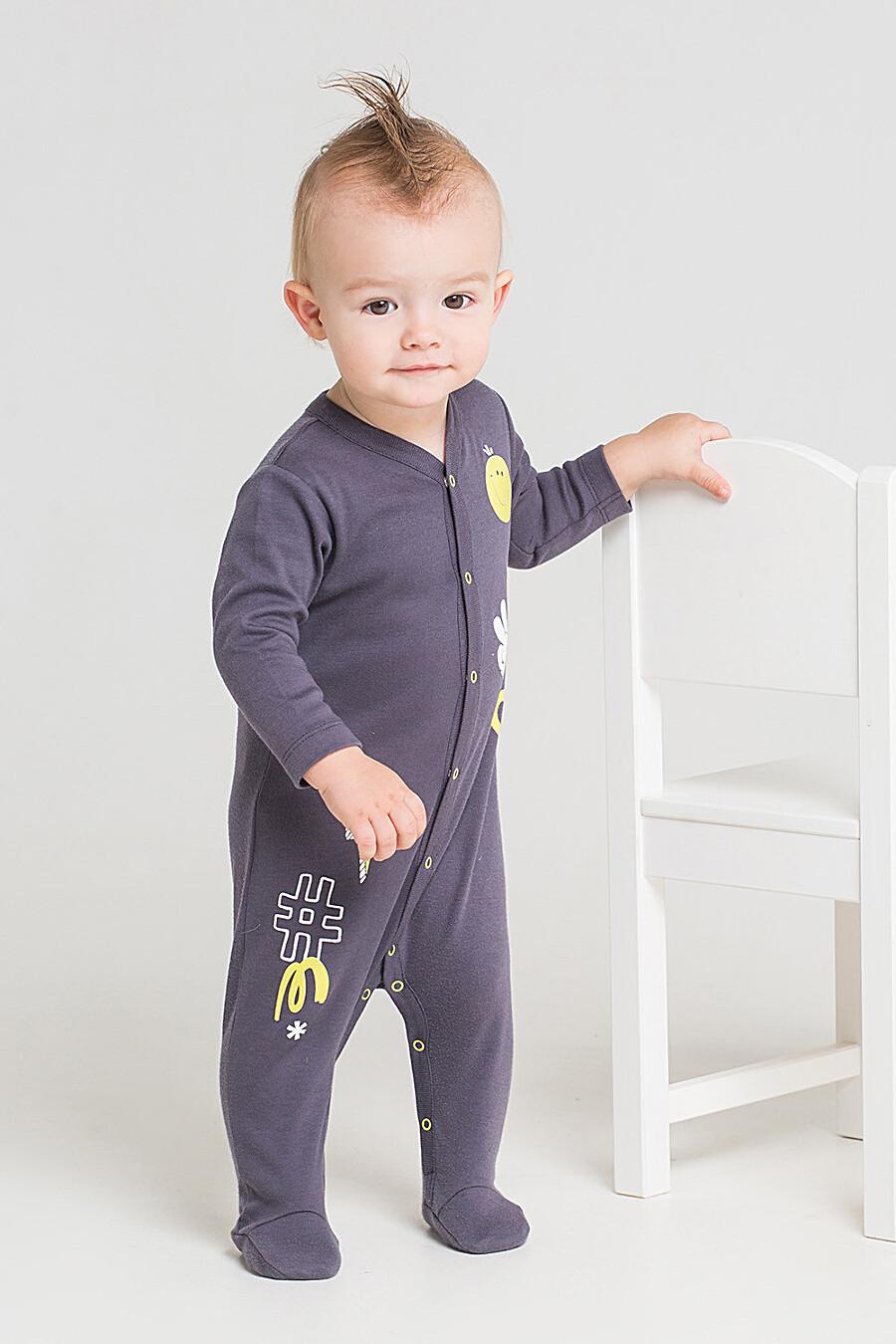 Комбинезон для мальчиков CROCKID 130798 купить оптом от производителя. Совместная покупка детской одежды в OptMoyo