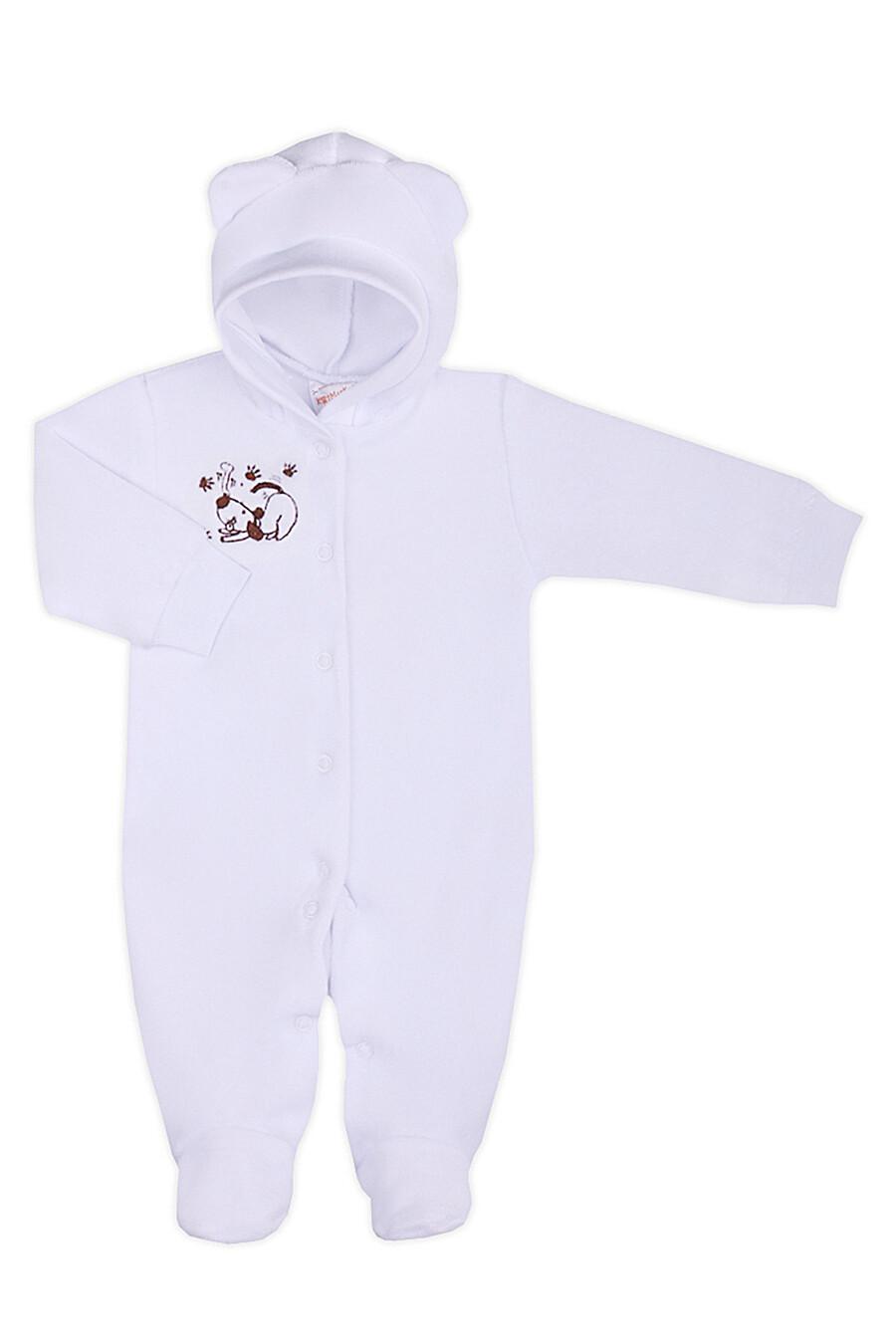 Комбинезон для девочек КОТМАРКОТ 130803 купить оптом от производителя. Совместная покупка детской одежды в OptMoyo