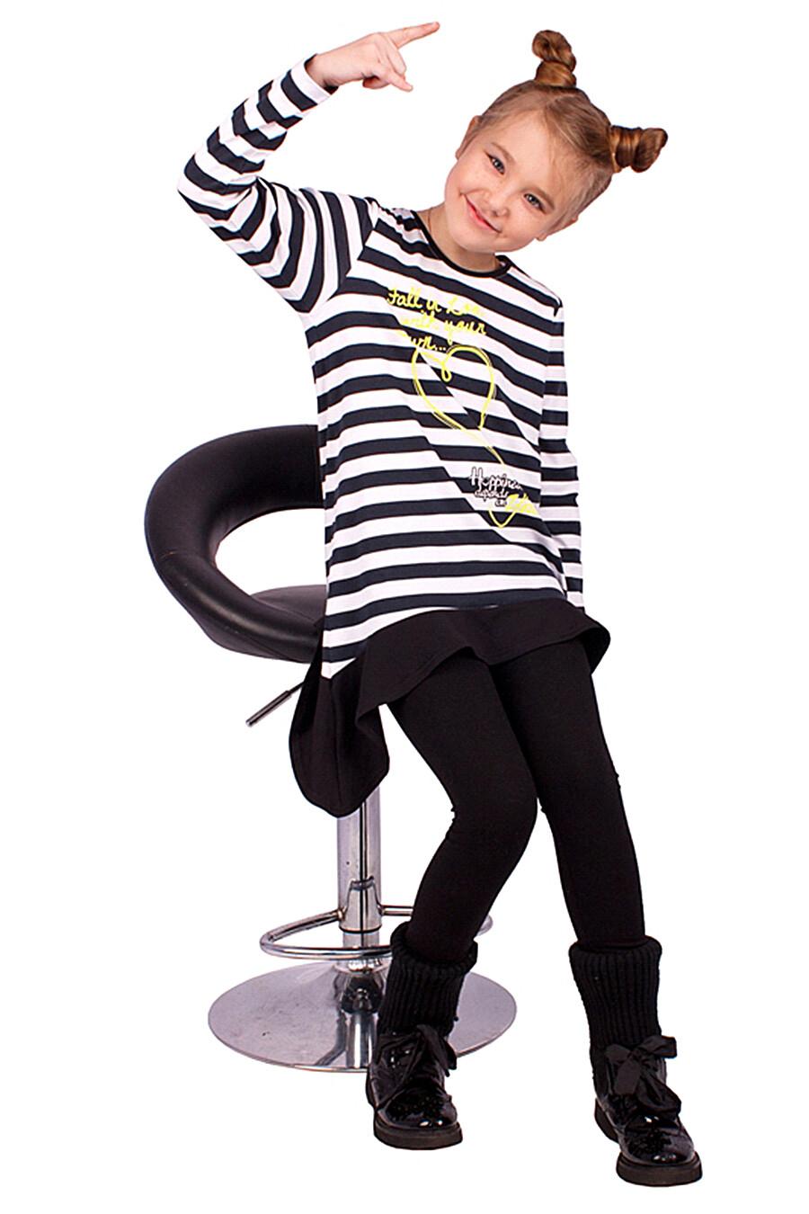 Джемпер для девочек Archi 130810 купить оптом от производителя. Совместная покупка детской одежды в OptMoyo