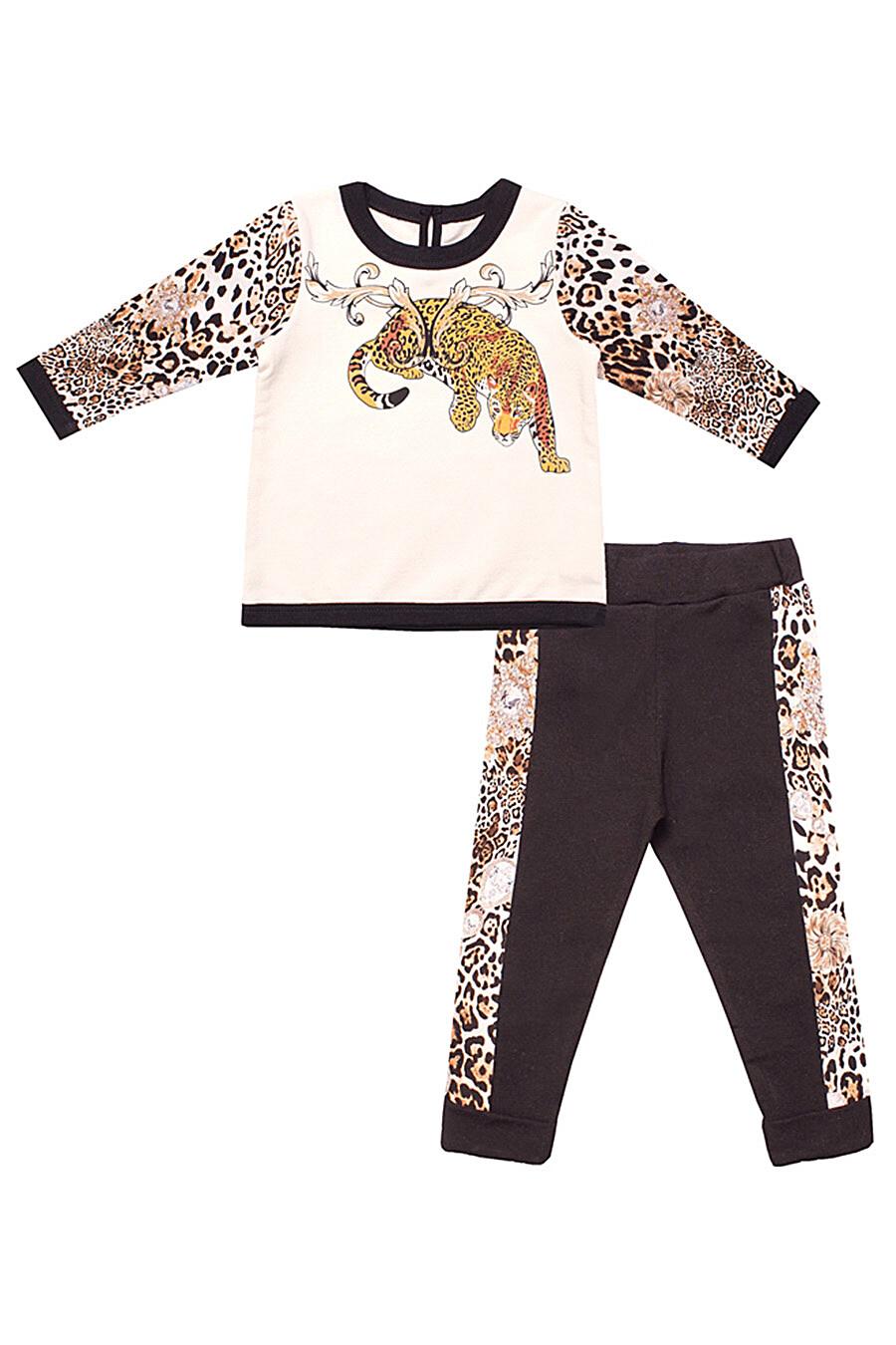 Комплект (Джемпер+Брюки) для девочек Archi 130843 купить оптом от производителя. Совместная покупка детской одежды в OptMoyo