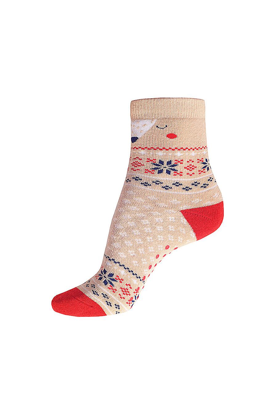 Носки CROCKID (130873), купить в Optmoyo.ru