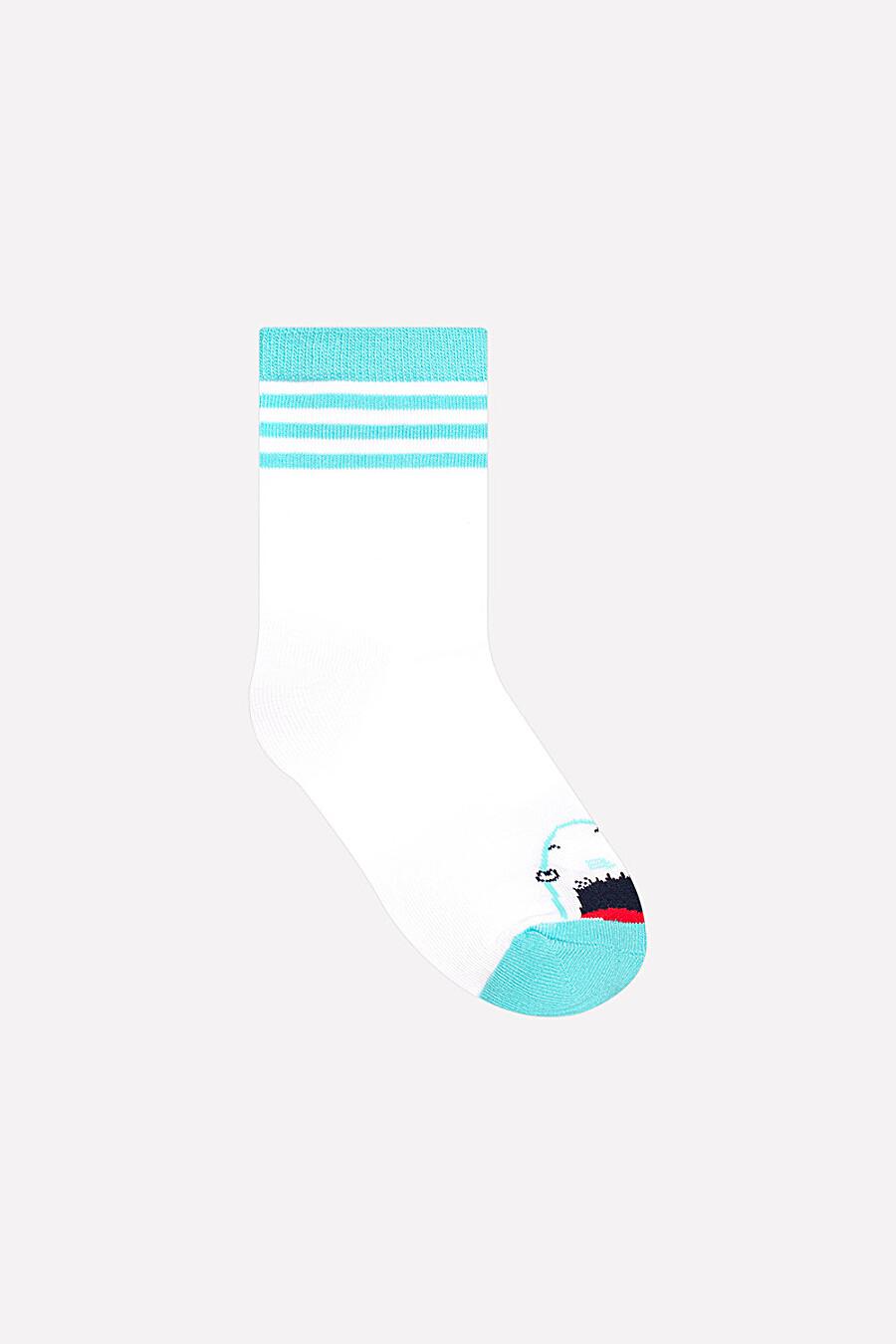 Носки для мальчиков CROCKID 130876 купить оптом от производителя. Совместная покупка детской одежды в OptMoyo