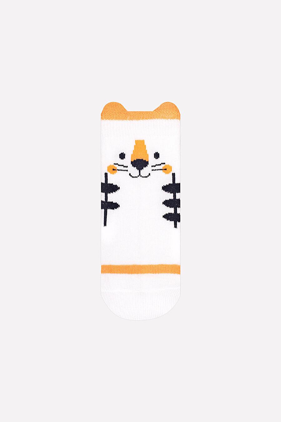 Носки CROCKID (130881), купить в Optmoyo.ru
