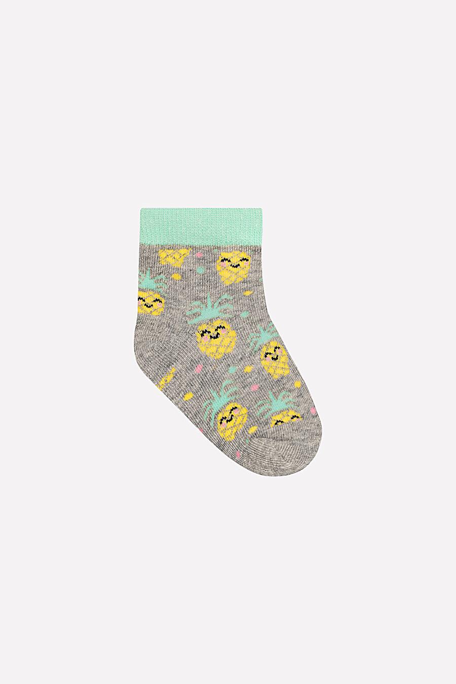 Носки для девочек CROCKID 130897 купить оптом от производителя. Совместная покупка детской одежды в OptMoyo