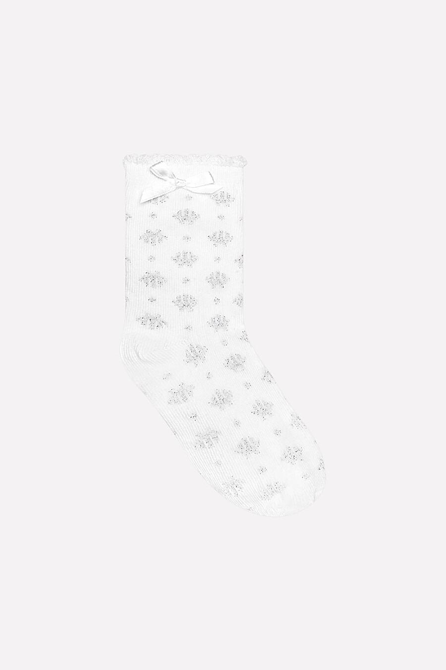 Носки CROCKID (130906), купить в Optmoyo.ru