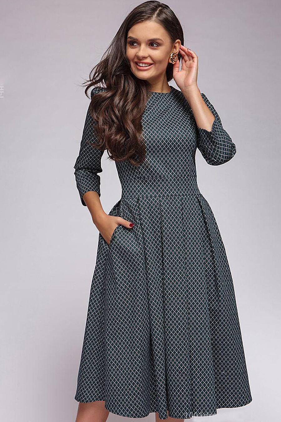 Платье 1001 DRESS (130919), купить в Optmoyo.ru