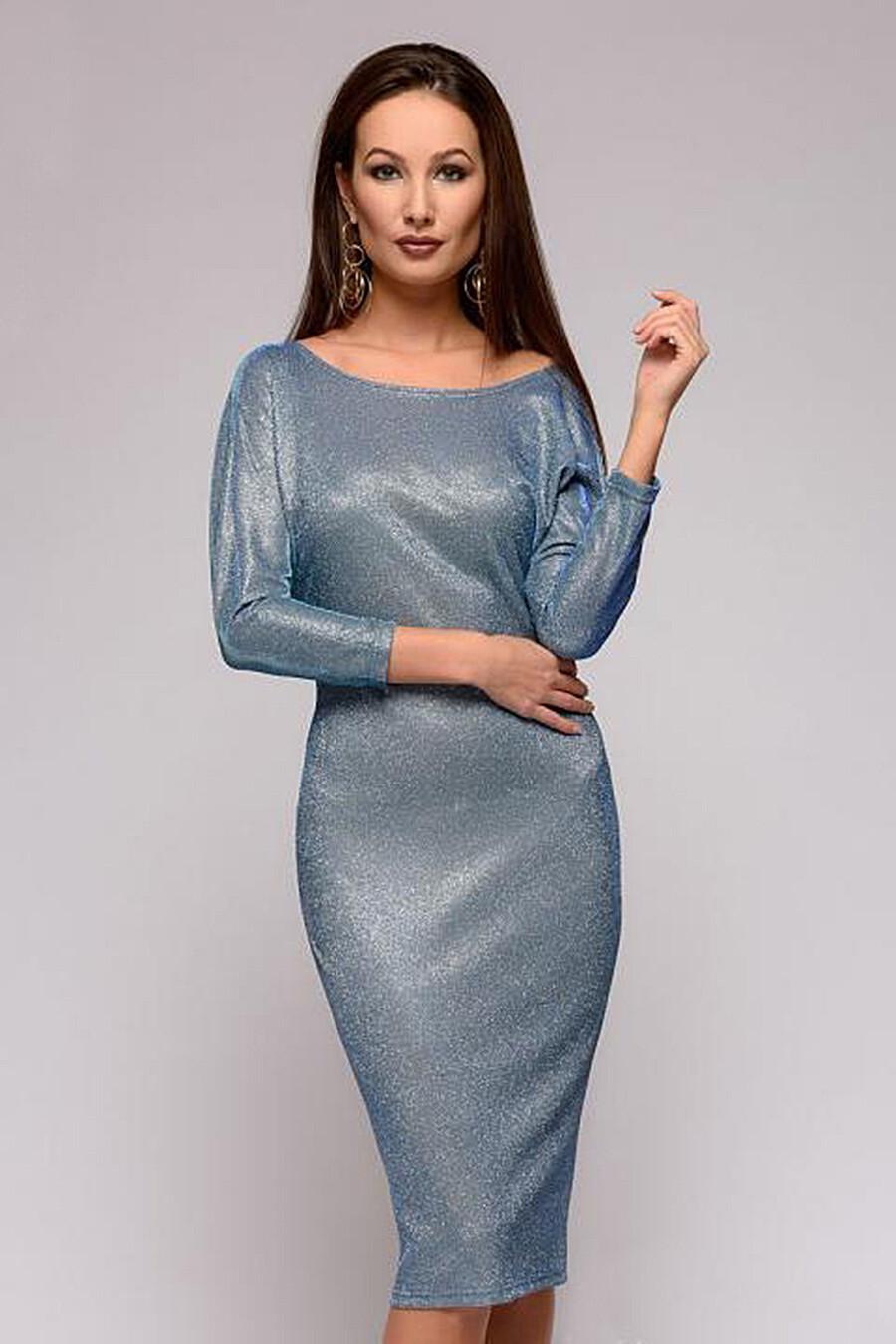 Платье 1001 DRESS (130928), купить в Optmoyo.ru