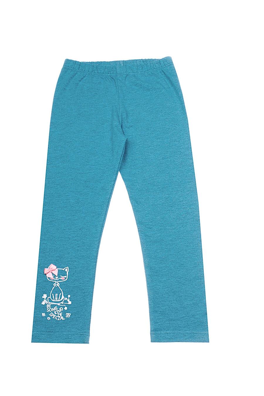 Рейтузы для девочек Archi 130945 купить оптом от производителя. Совместная покупка детской одежды в OptMoyo