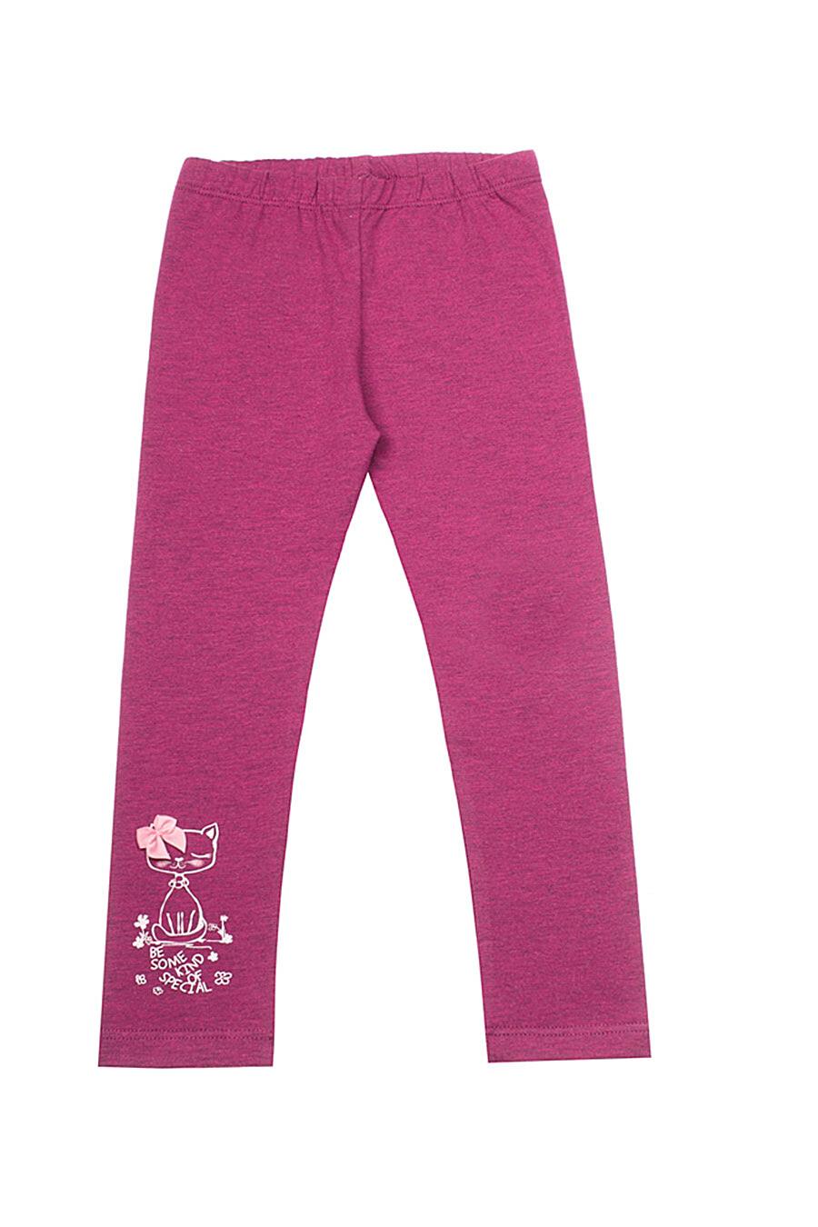 Рейтузы для девочек Archi 130948 купить оптом от производителя. Совместная покупка детской одежды в OptMoyo