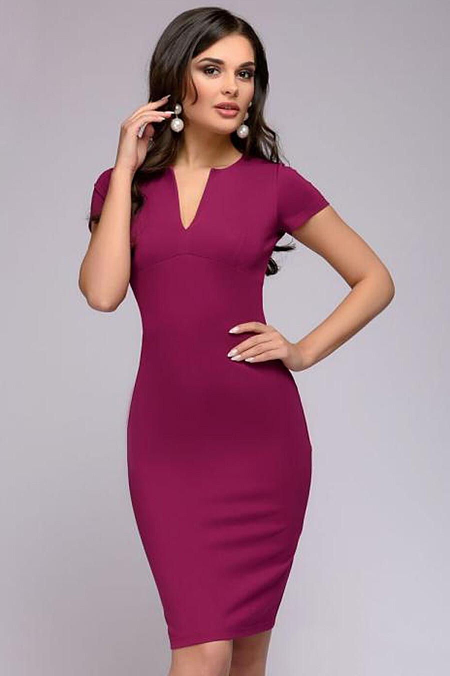 Платье 1001 DRESS (130954), купить в Optmoyo.ru