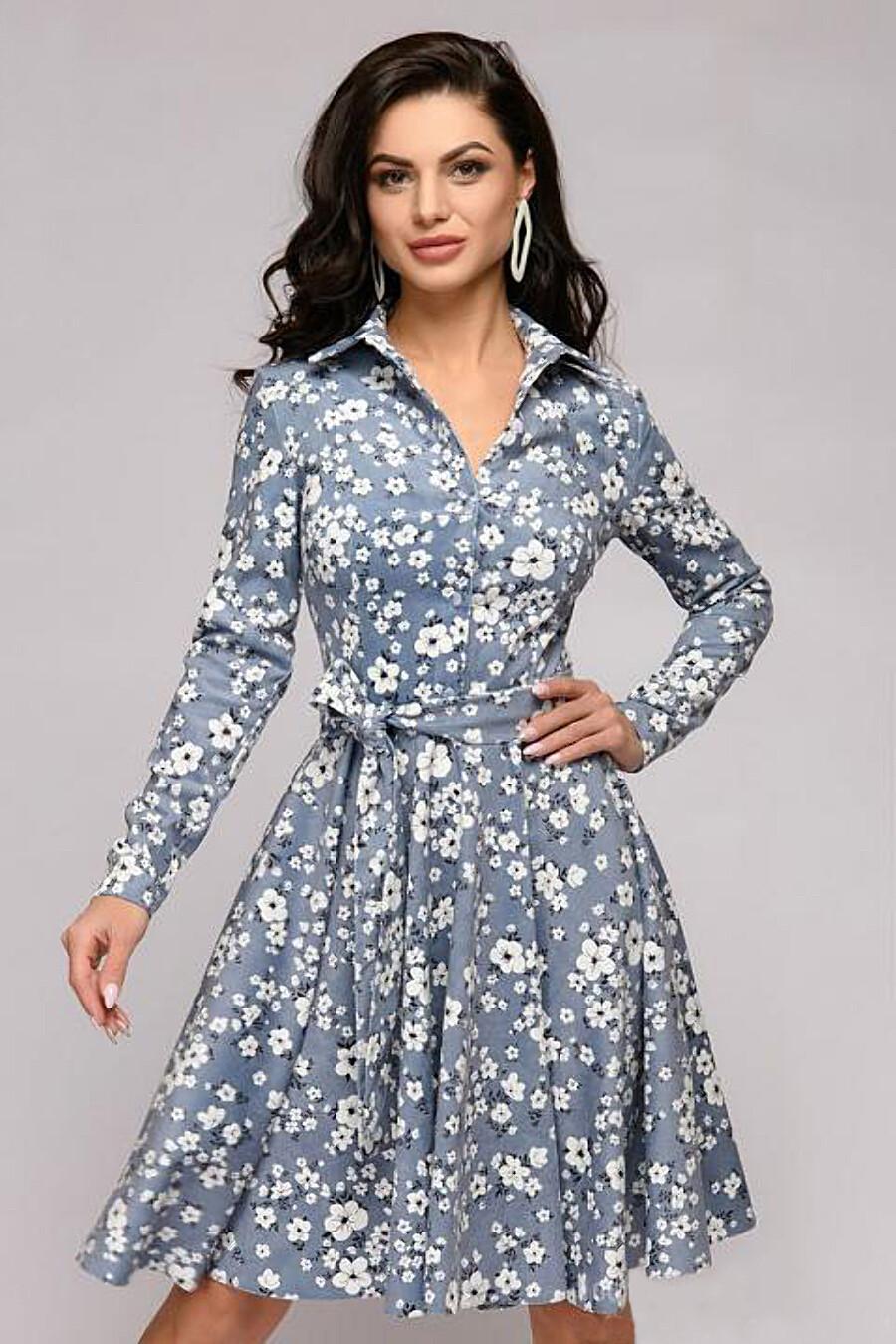 Платье 1001 DRESS (130958), купить в Optmoyo.ru