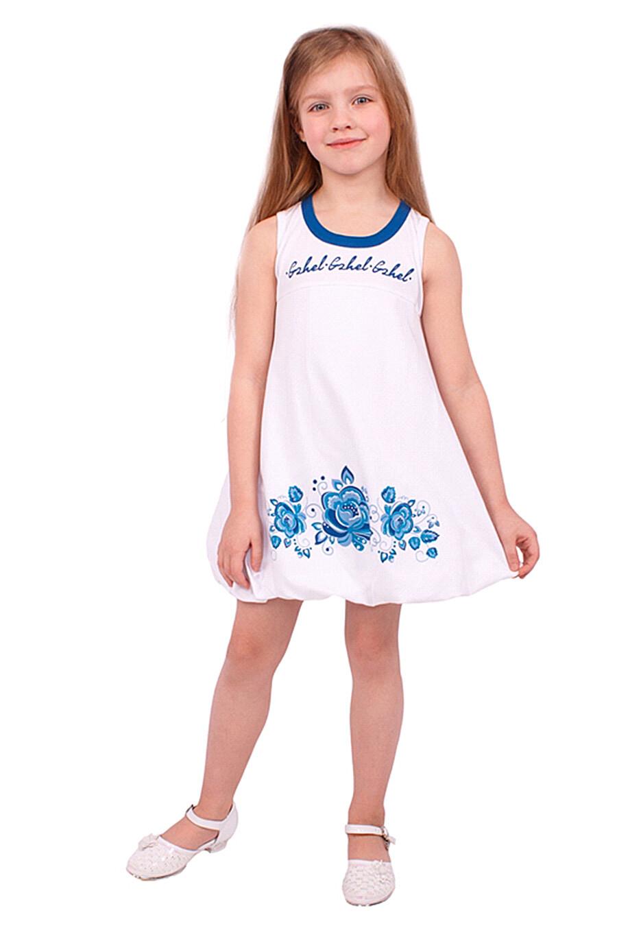 Платье для девочек Archi 130960 купить оптом от производителя. Совместная покупка детской одежды в OptMoyo