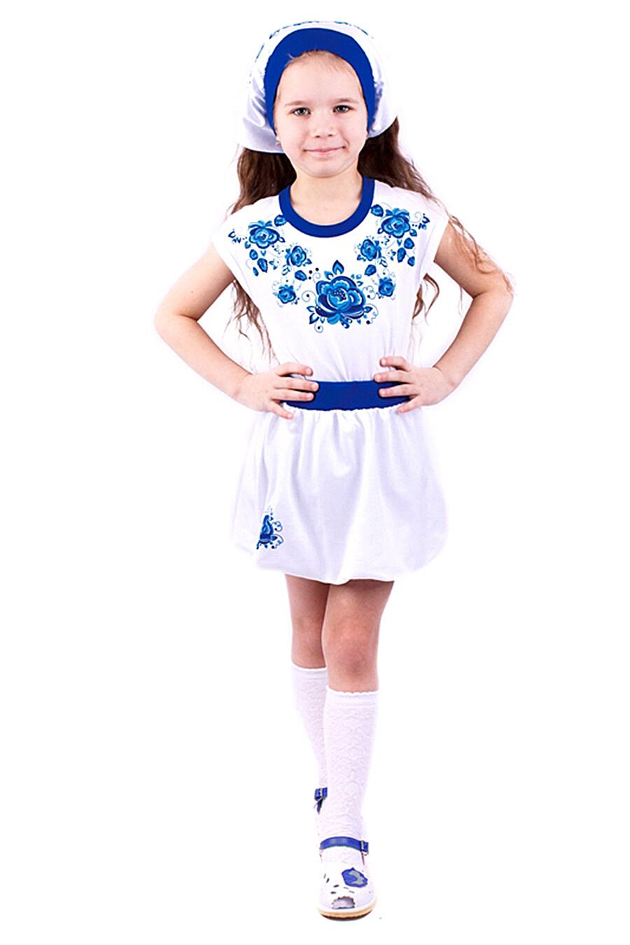 Юбка для девочек Archi 130963 купить оптом от производителя. Совместная покупка детской одежды в OptMoyo