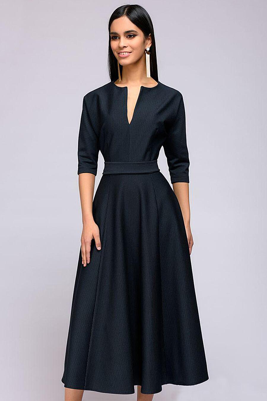 Платье 1001 DRESS (130991), купить в Optmoyo.ru