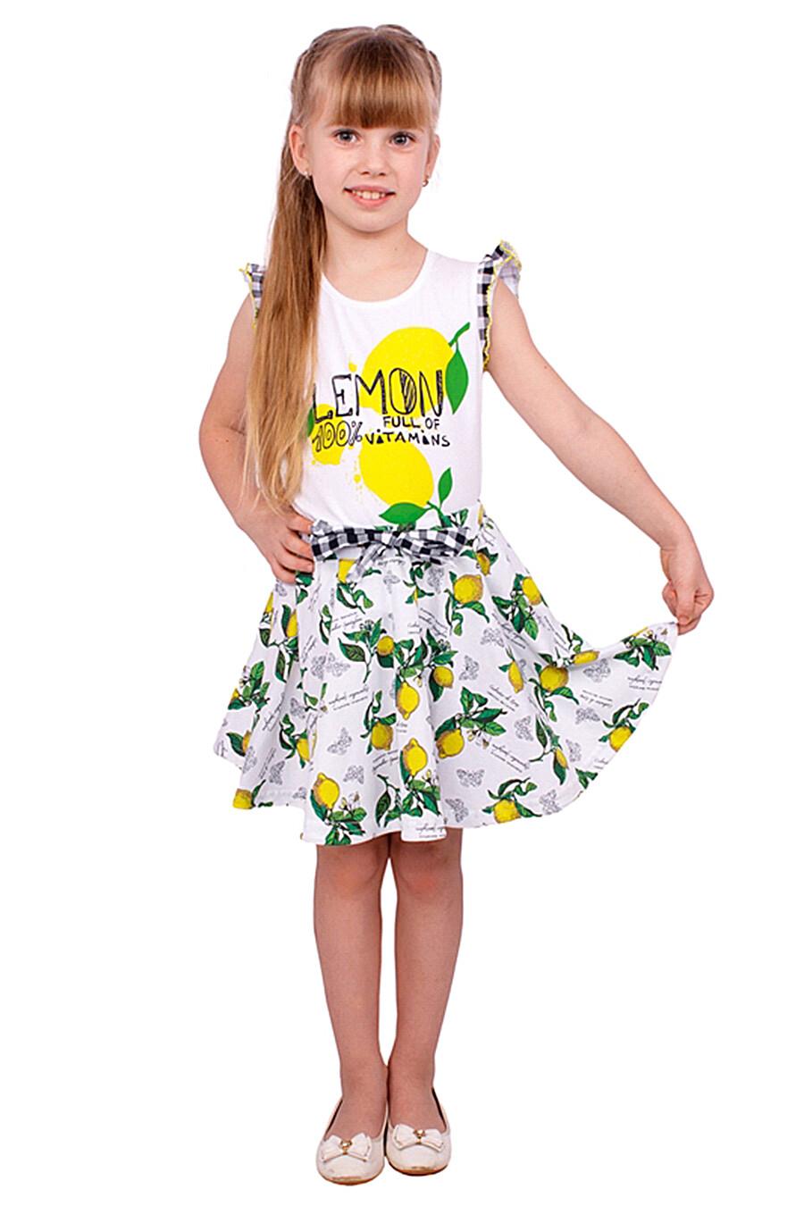 Юбка для девочек Archi 131011 купить оптом от производителя. Совместная покупка детской одежды в OptMoyo