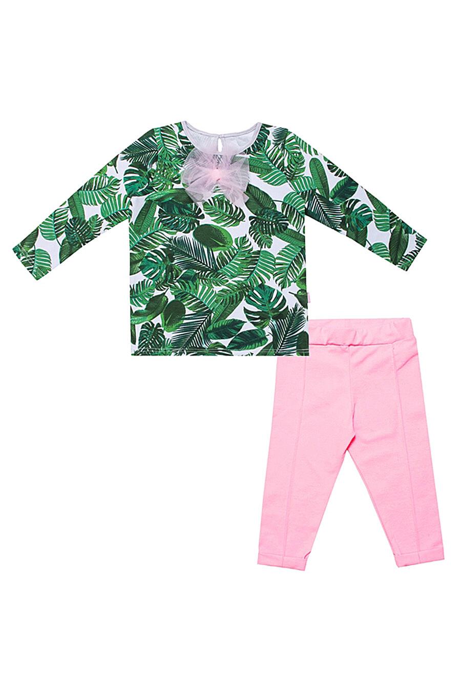 Комплект (Джемпер+Брюки) для девочек Archi 131080 купить оптом от производителя. Совместная покупка детской одежды в OptMoyo
