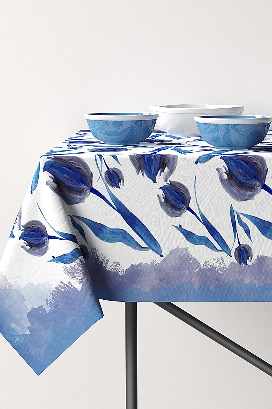 Скатерть прямоугольня ART HOME TEXTILE (131106), купить в Optmoyo.ru