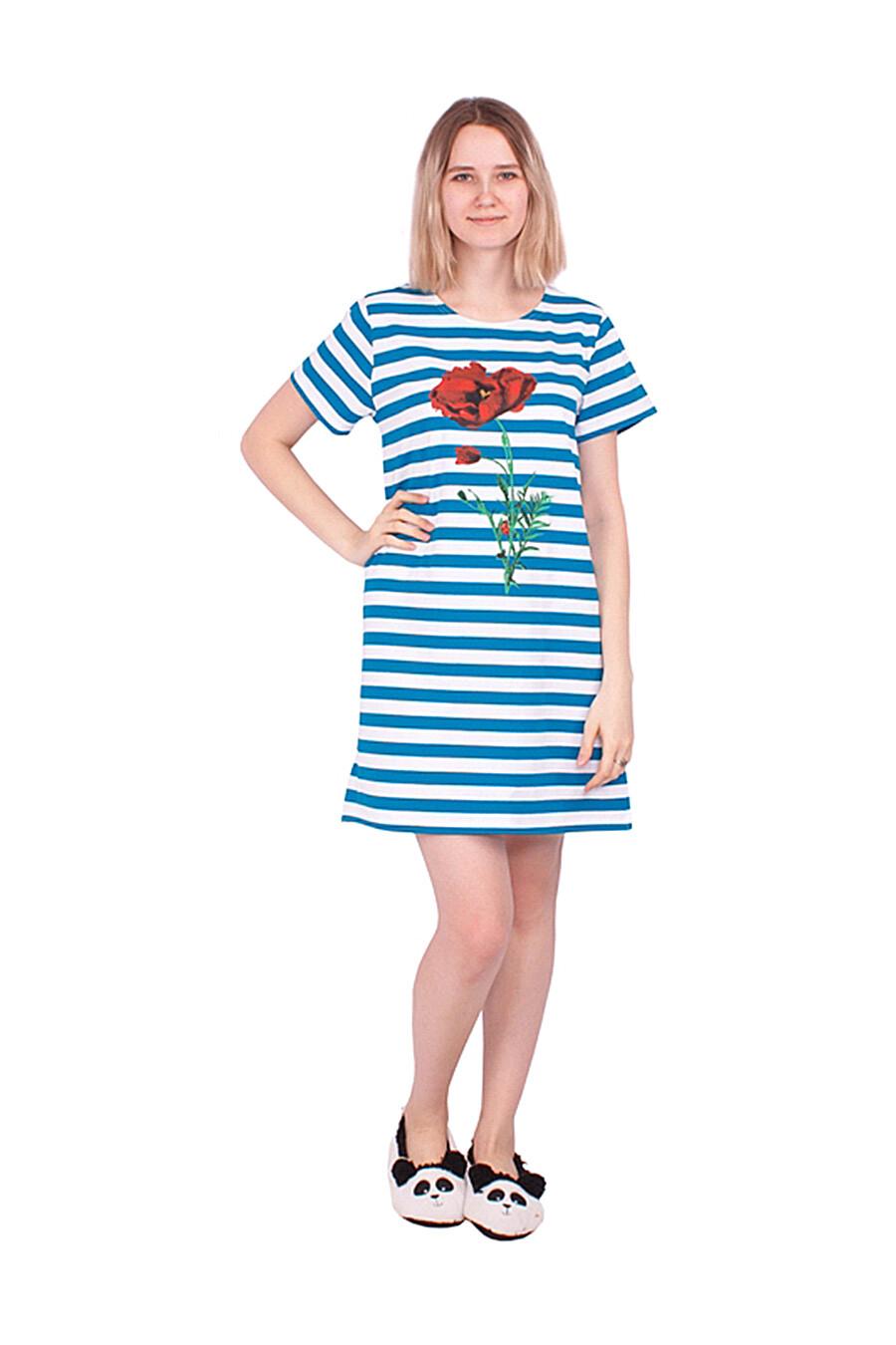Платье для женщин Archi 131140 купить оптом от производителя. Совместная покупка женской одежды в OptMoyo