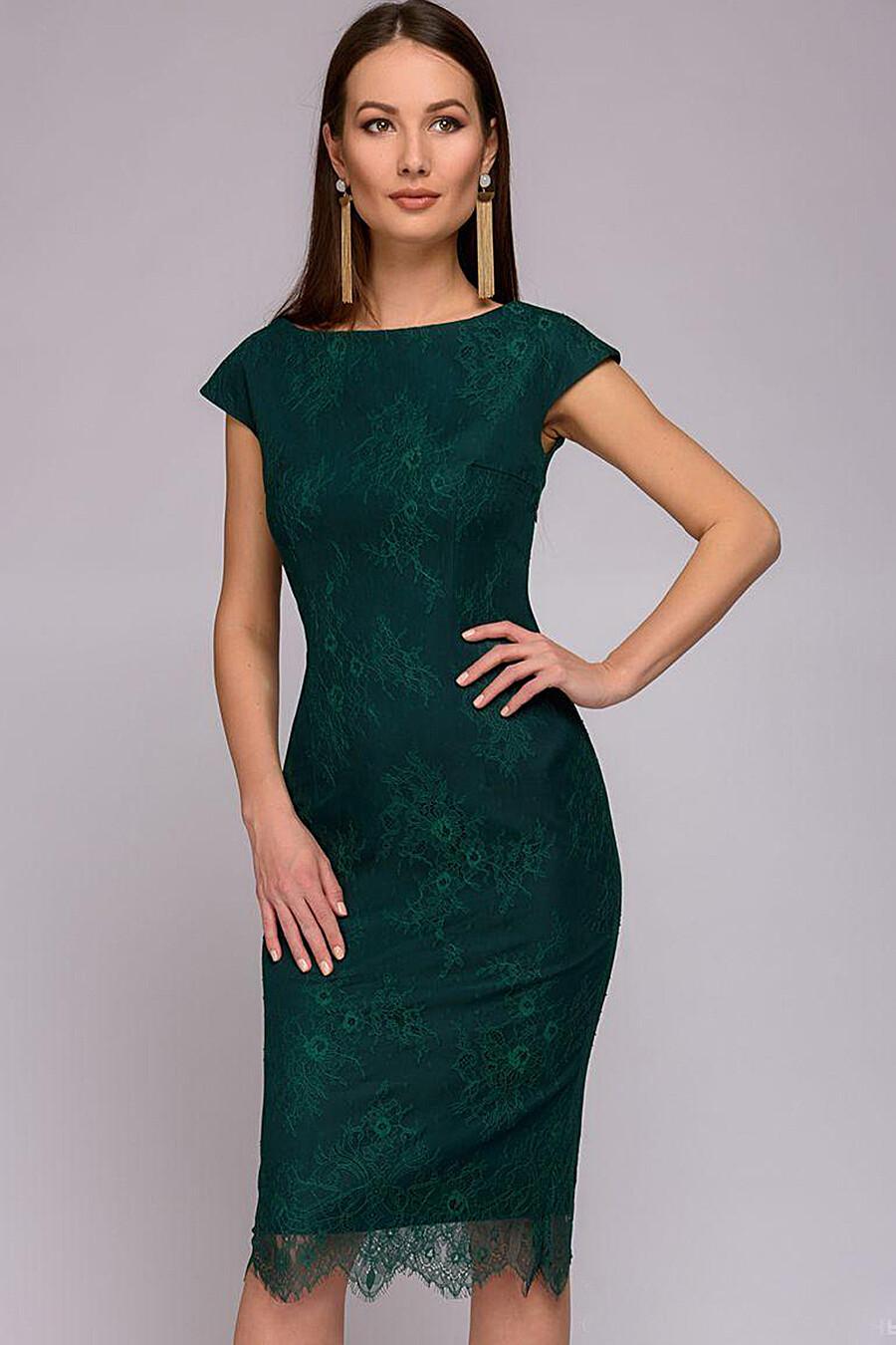 Платье для женщин 1001 DRESS 131155 купить оптом от производителя. Совместная покупка женской одежды в OptMoyo