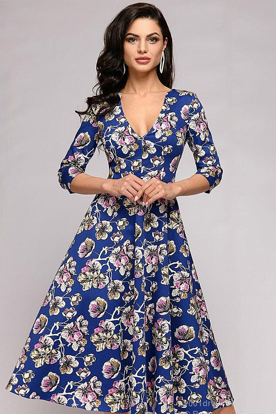 Платье 1001 DRESS (131161), купить в Optmoyo.ru