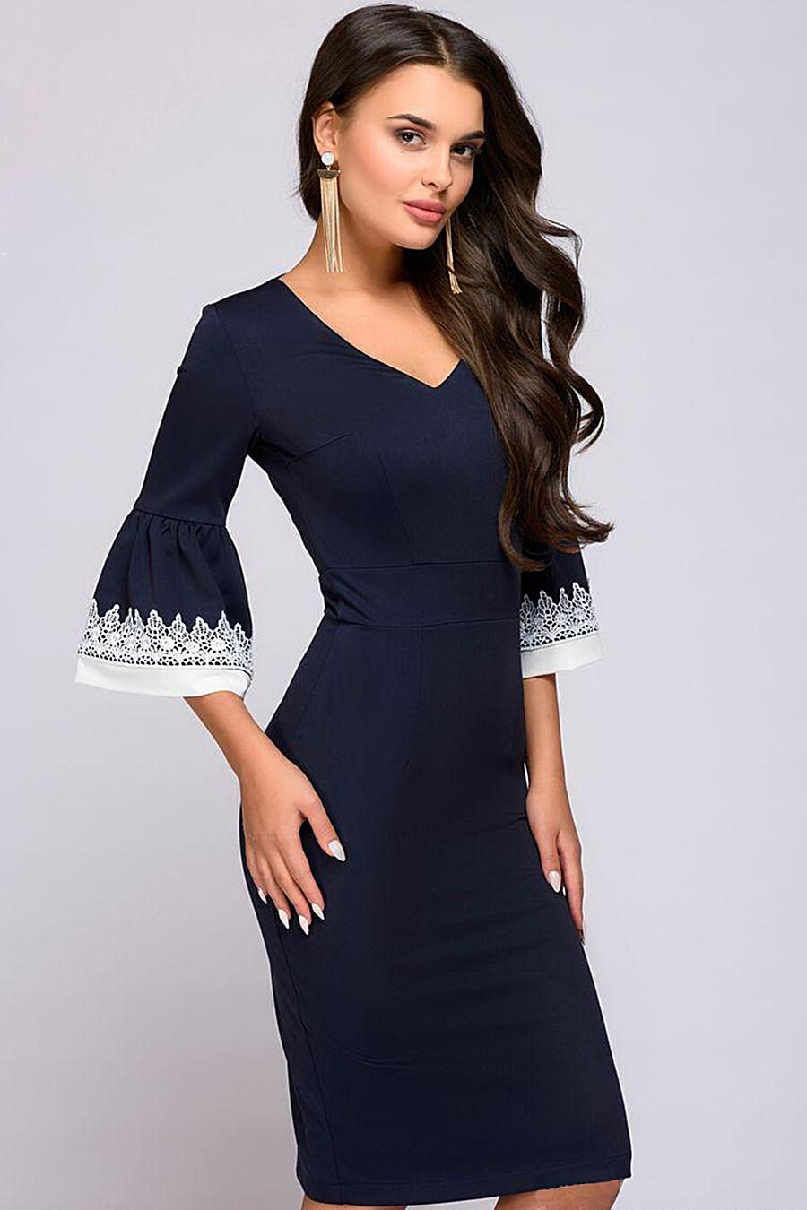 Платье 1001 DRESS (131166), купить в Optmoyo.ru