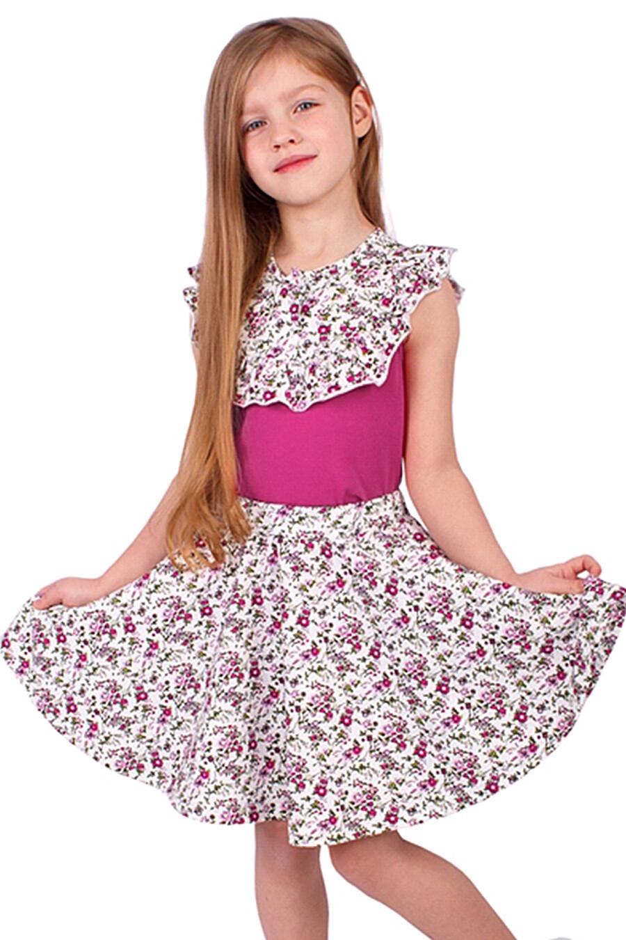 Джемпер для девочек Archi 131176 купить оптом от производителя. Совместная покупка детской одежды в OptMoyo