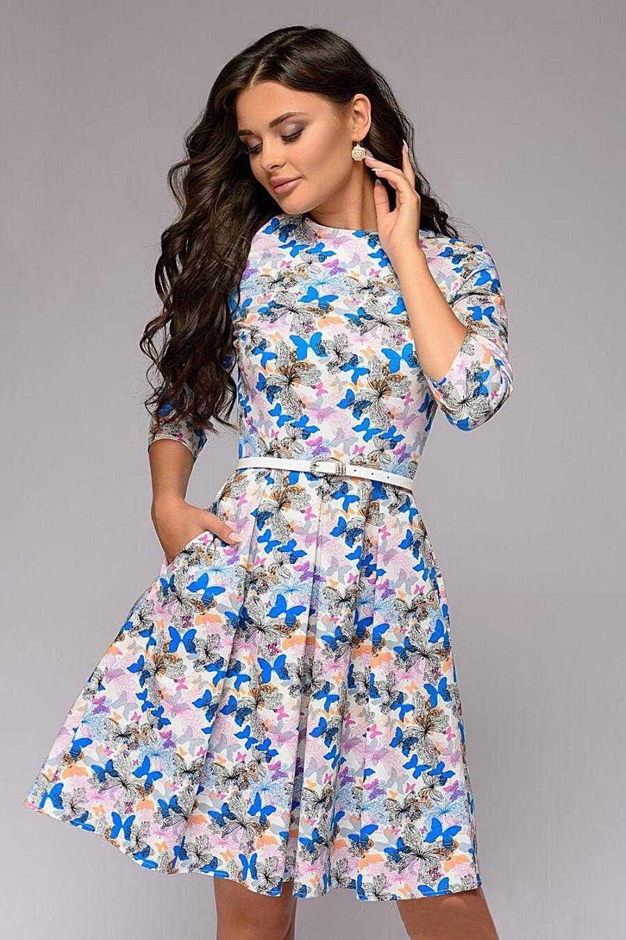 Платье 1001 DRESS (131191), купить в Optmoyo.ru