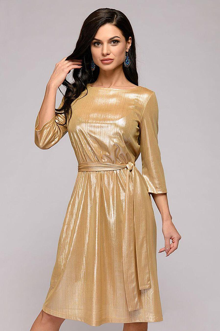 Платье 1001 DRESS (131211), купить в Optmoyo.ru