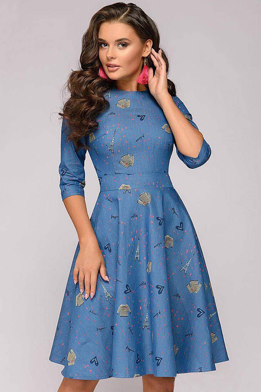 Платье 1001 DRESS (131259), купить в Optmoyo.ru