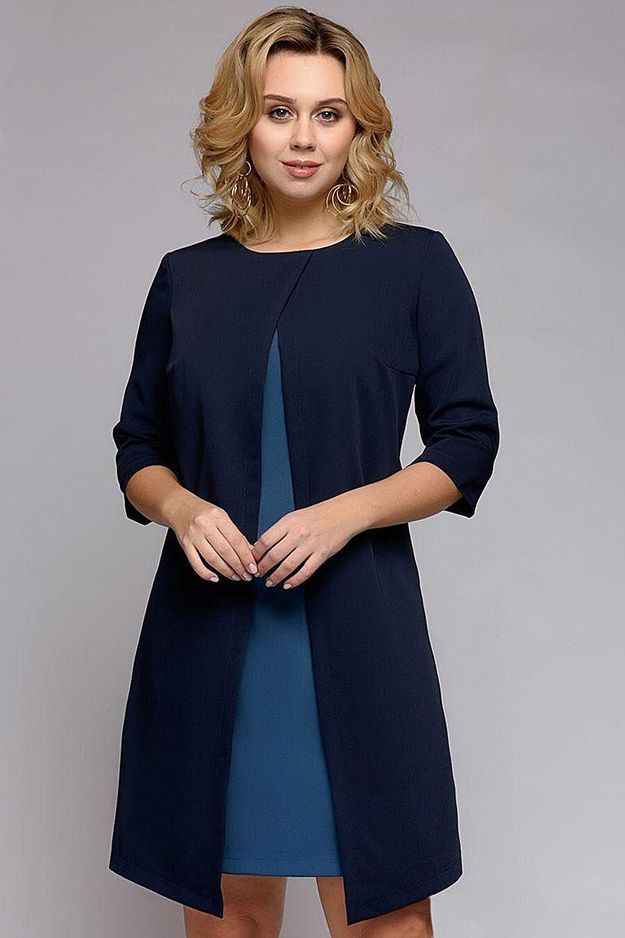 Платье 1001 DRESS (131271), купить в Optmoyo.ru