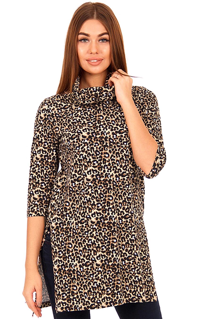 Джемпер для женщин Archi 131509 купить оптом от производителя. Совместная покупка женской одежды в OptMoyo