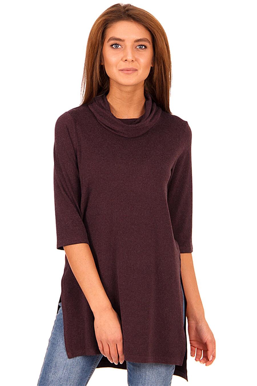 Джемпер для женщин Archi 131515 купить оптом от производителя. Совместная покупка женской одежды в OptMoyo