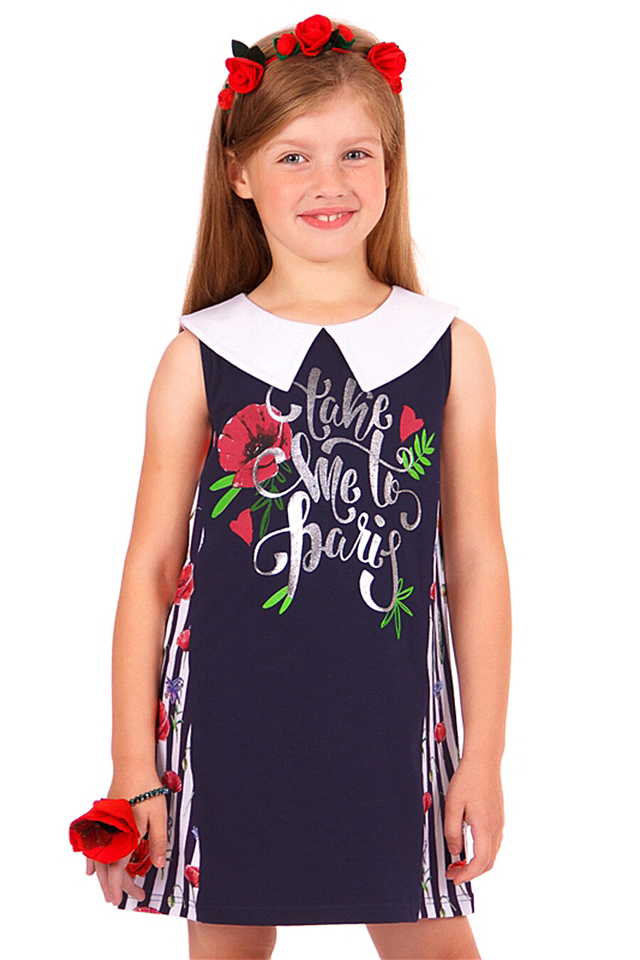 Платье для девочек Archi 131527 купить оптом от производителя. Совместная покупка детской одежды в OptMoyo