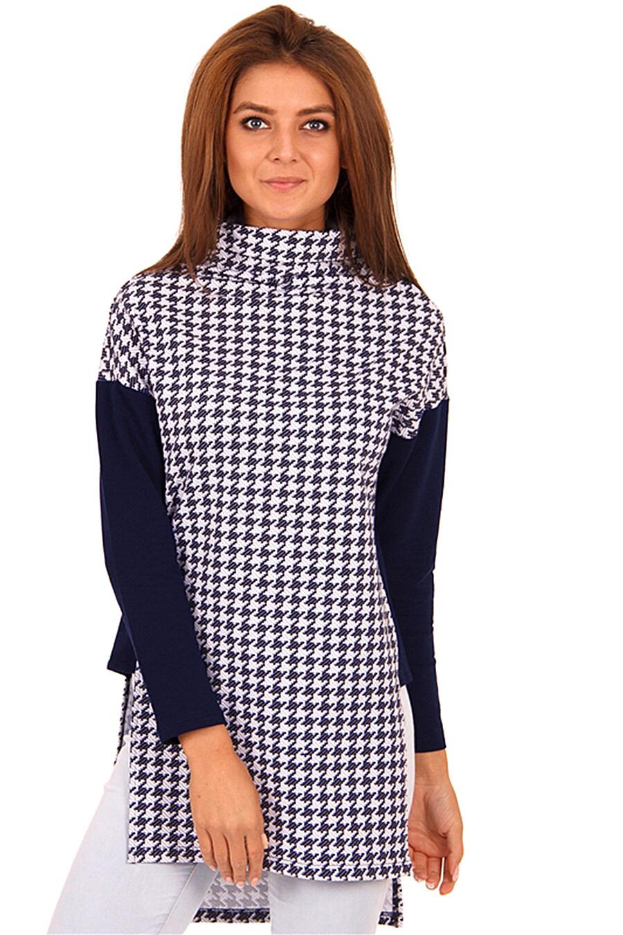 Джемпер для женщин Archi 131623 купить оптом от производителя. Совместная покупка женской одежды в OptMoyo