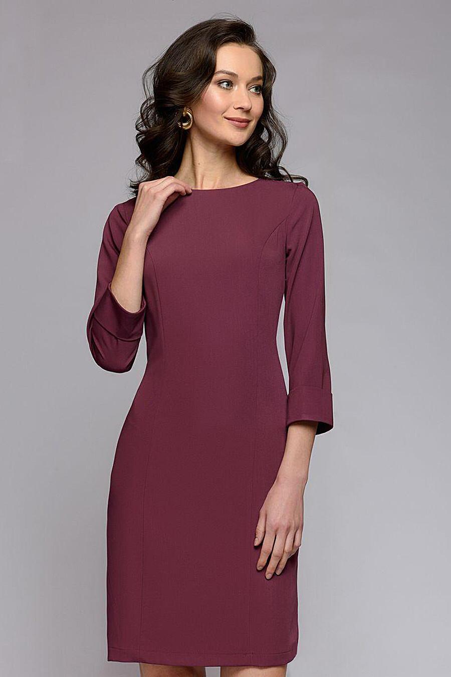 Платье #132739