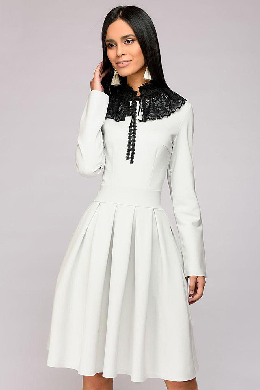 Платье #132853