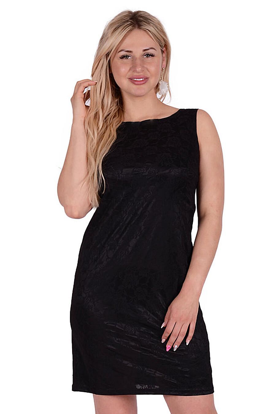 Платье #134134
