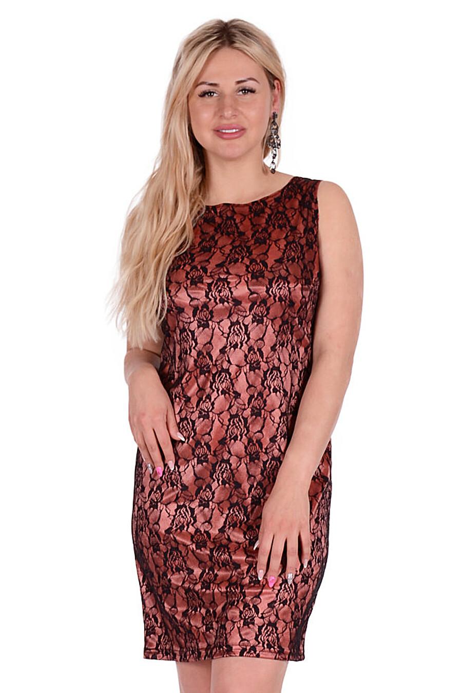 Платье #134137