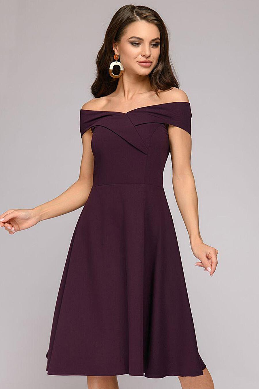 Платье #134581