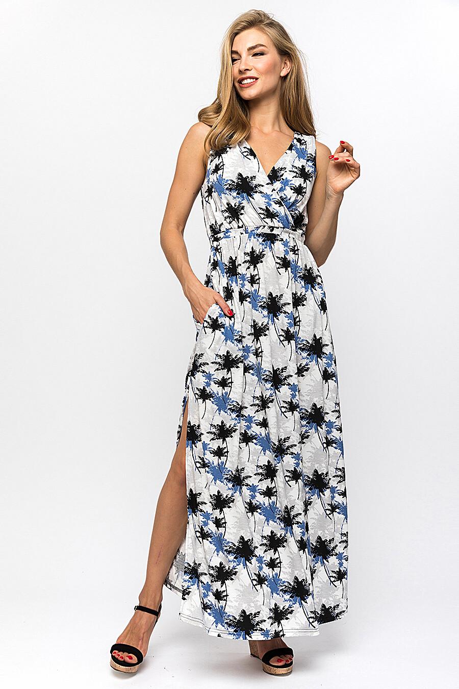 Платье Gloss (134842), купить в Moyo.moda
