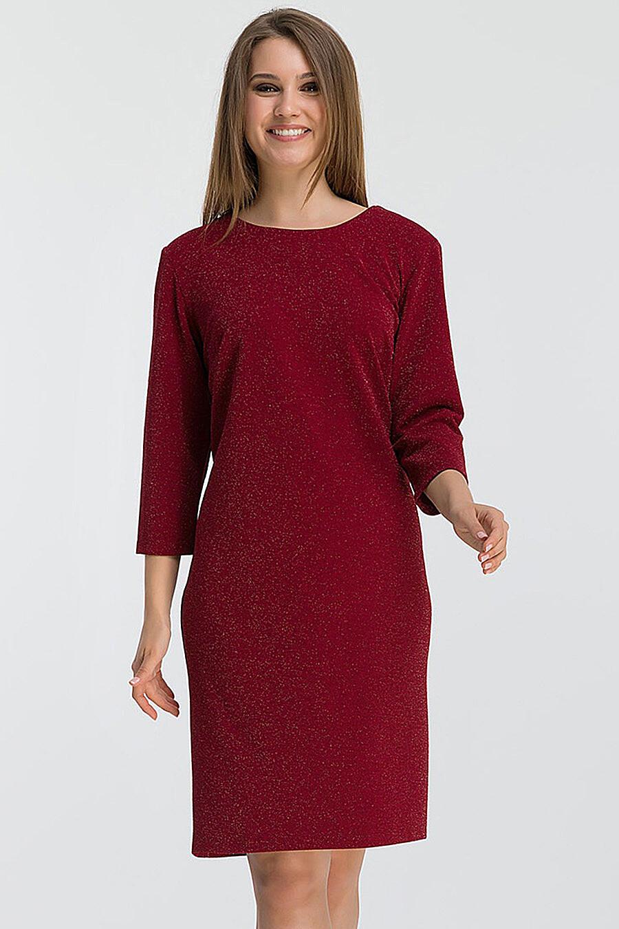 Платье MODALIME (134924), купить в Moyo.moda