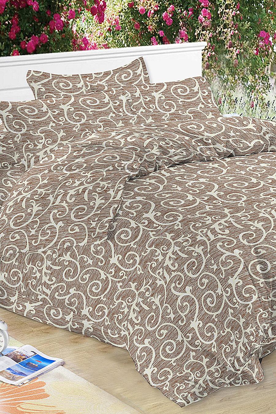 Комплект постельного белья AMORE MIO (134999), купить в Moyo.moda