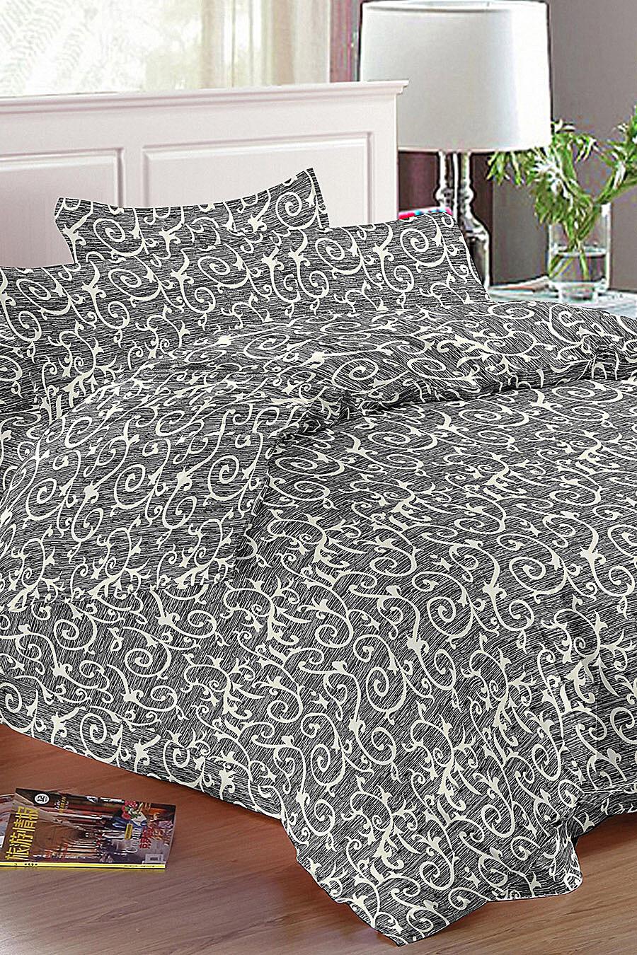 Комплект постельного белья AMORE MIO (135001), купить в Moyo.moda