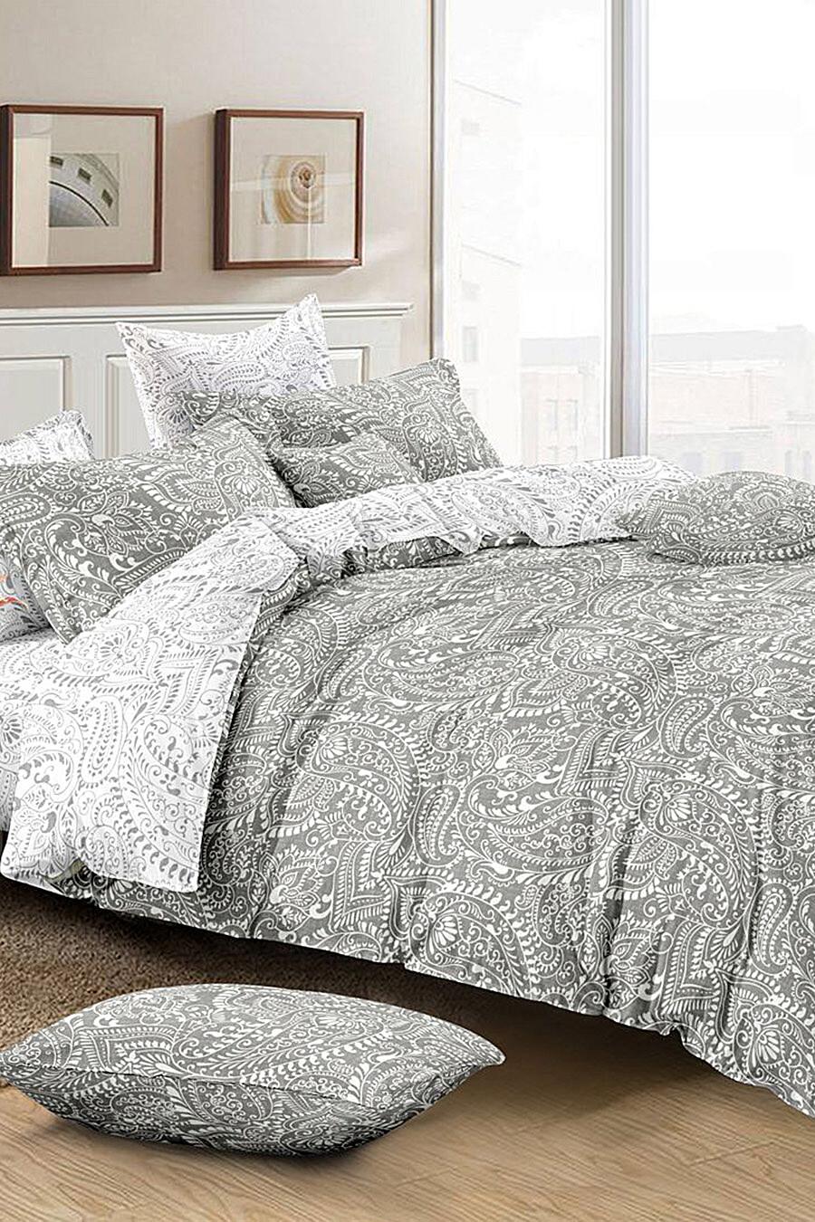 Комплект постельного белья AMORE MIO (135034), купить в Moyo.moda