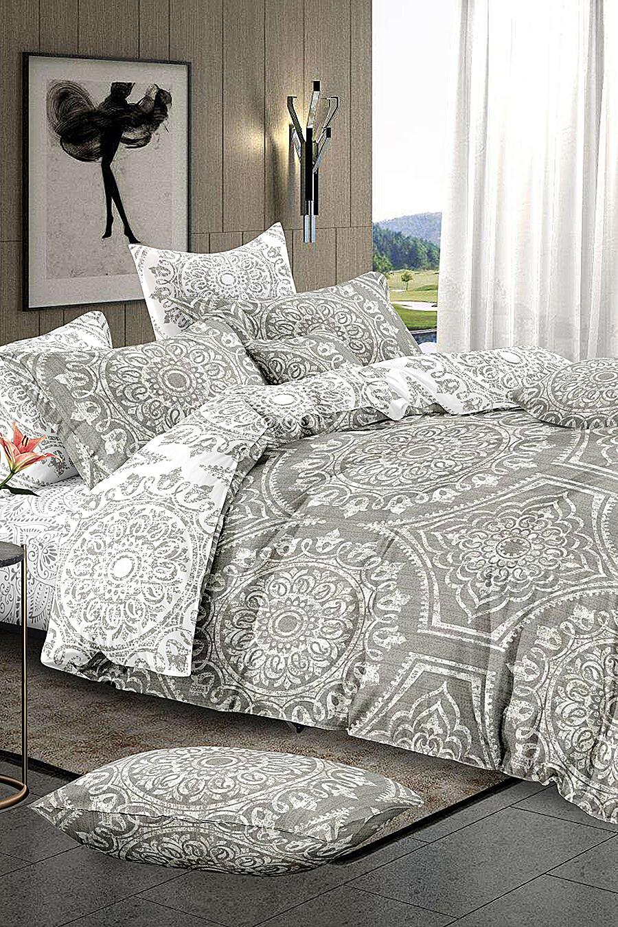 Комплект постельного белья AMORE MIO (135055), купить в Moyo.moda