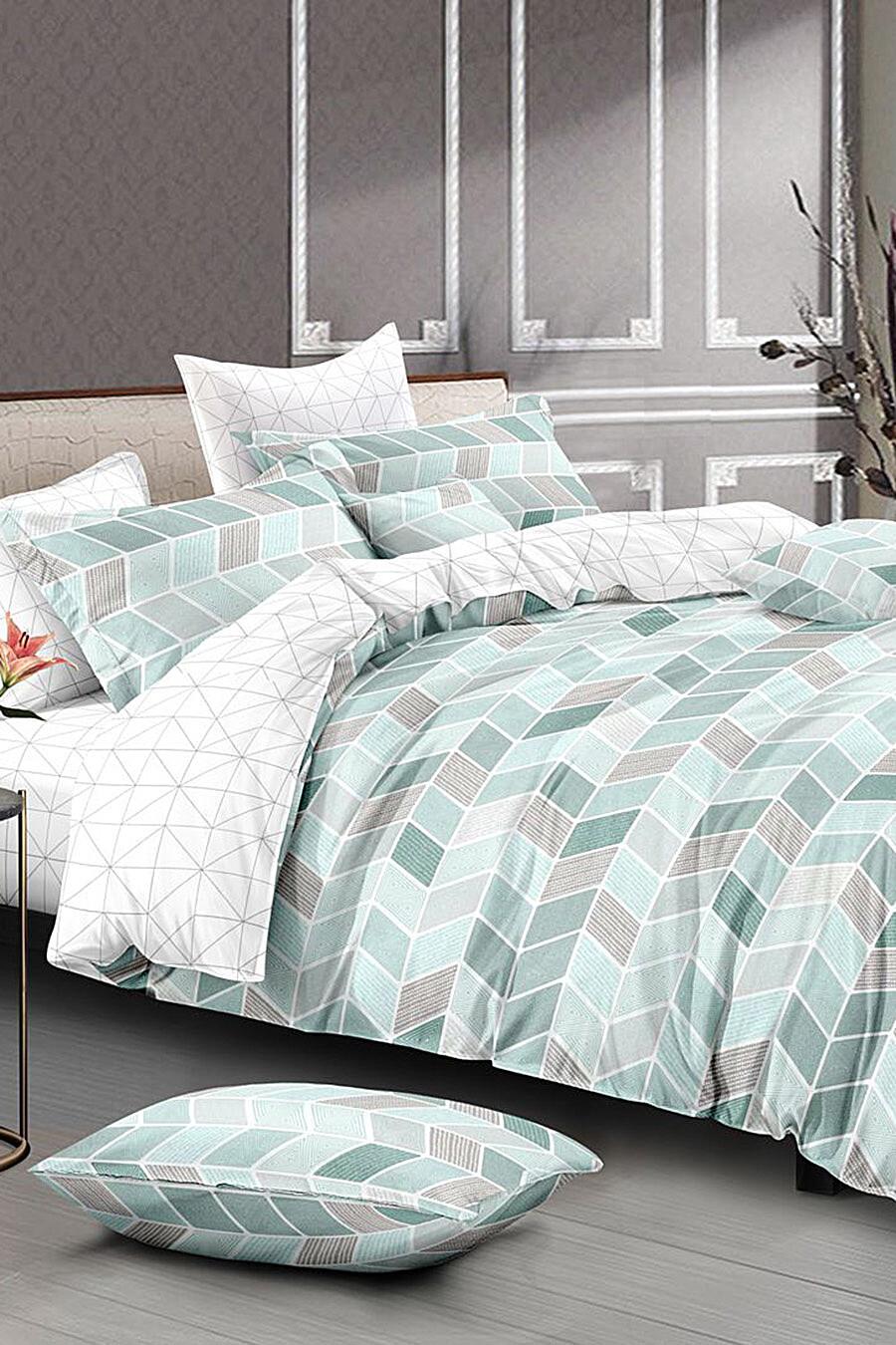 Комплект постельного белья AMORE MIO (135060), купить в Moyo.moda